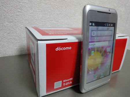 DSC00074.jpg