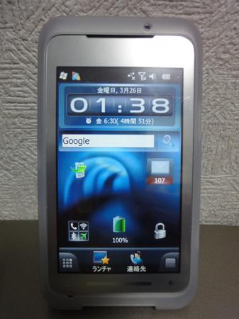 DSC00118.jpg