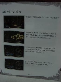 DSC01750.jpg