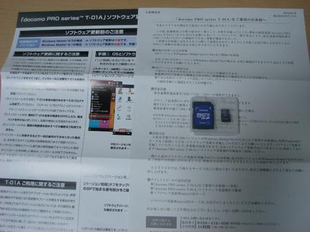 DSC02697.jpg